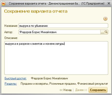 otut11024.png