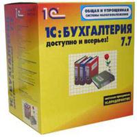 1c-buhgalteriya-77.jpg