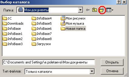 zagruz7.png